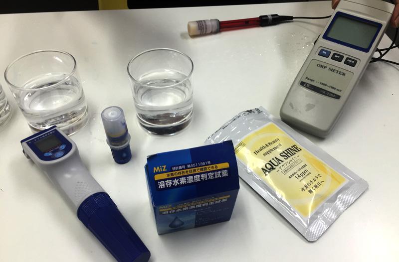 水素サプリ【アクアシャイン】の水素濃度計測結果とその後、販売元と専門家に問合せて解ったこと
