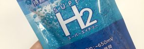 DHCの水素サプリは危険!?口コミは嘘?!数字で示す疑問と安全性を考慮すべき