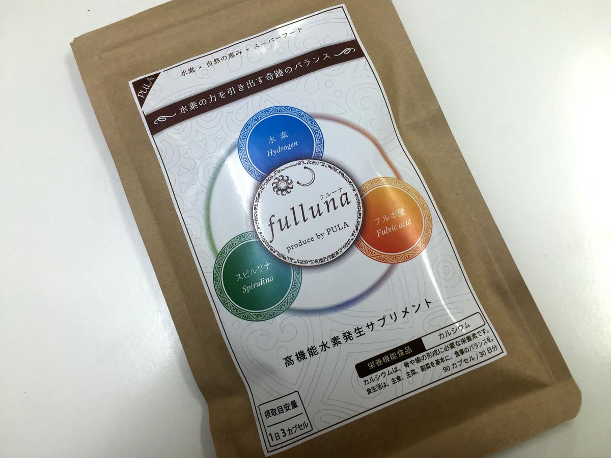 水素サプリ フルーナ(Fulluna)自然の奇跡で健康!スピルリナ×フルボ酸のMixは世界初