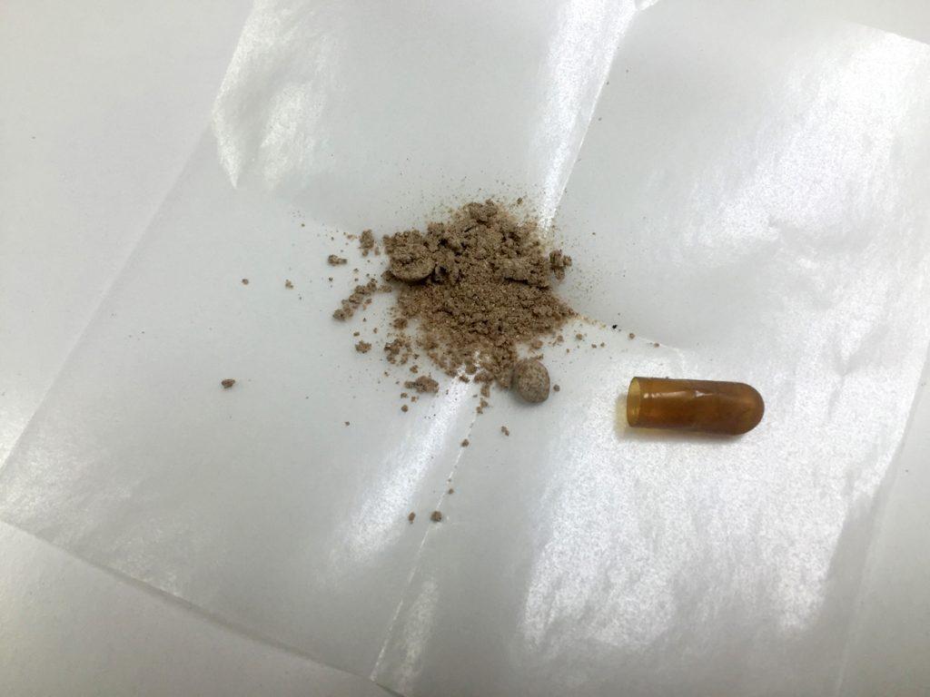 ハイドロゲンインナーセラムの粉末