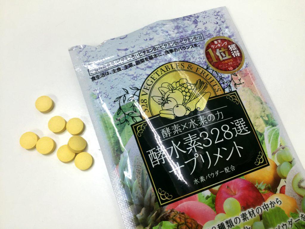 酵水素328選サプリメント(乾燥)