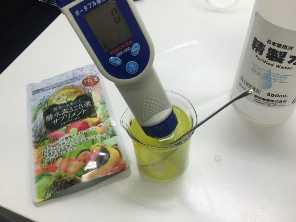 ポータブル溶存水素計での測定実験