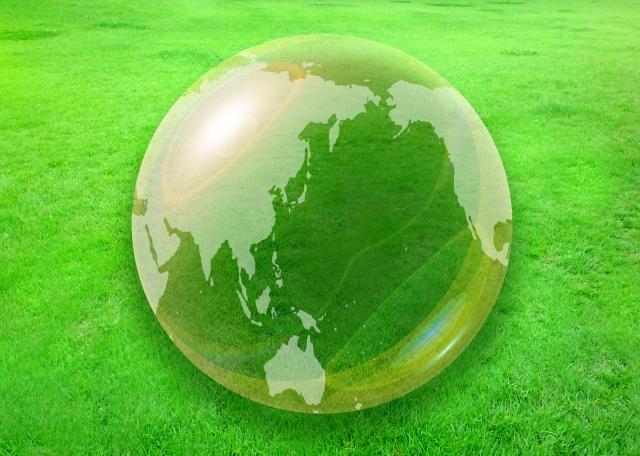 地球環境改善プロジェクト