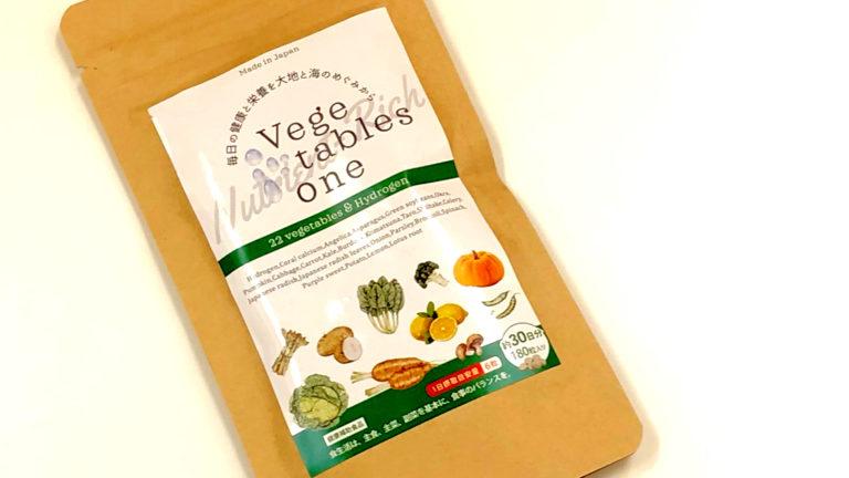野菜足りてる?素材にこだわったほんのり甘い国産野菜の水素サプリ